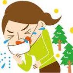花粉の季節に〇〇茶を!