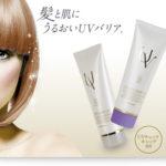 紫外線から髪を守りたいっっ!!