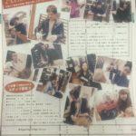 WASABI4月号掲載!!本店店長ロングインタビュー