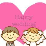 結婚式に出席する…前に!
