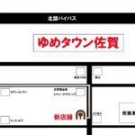 明日新店舗オープン‼️