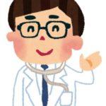 髪のドクターX  今泉裕幹