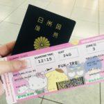 初海外 台湾(^o^)【森山莉沙】